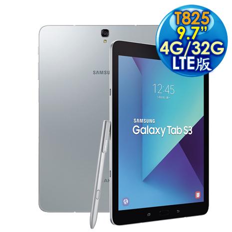 Samsung 三星 Galaxy Tab S3 T825 4G/32G 9.7吋 LTE版 平板電腦 銀色