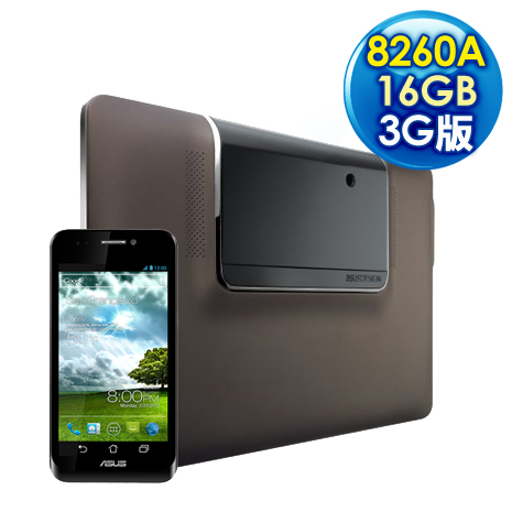 【促銷】ASUS 華碩 PadFone A66 16GB 智慧型手機+平板基座 -黑色
