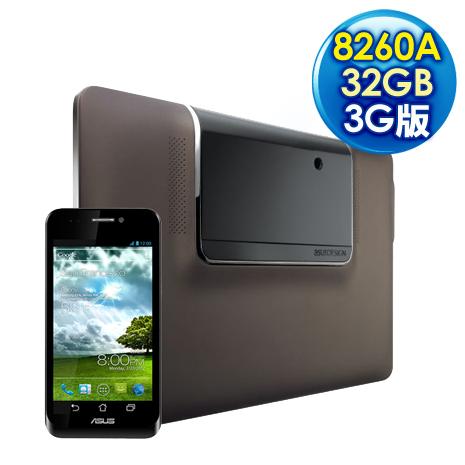 【促銷】ASUS 華碩 PadFone A66 32GB 智慧型手機+平板基座 -黑色