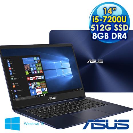 【瘋狂特殺】ASUS 華碩 UX430UQ-0132B7200U 皇家藍 (i5-7200U/14吋/8GD4/512SSD/W10) 輕薄框效能筆電