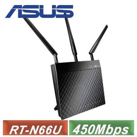 【ASUS 華碩】RT-N66U 無線路由器 ( 450M )