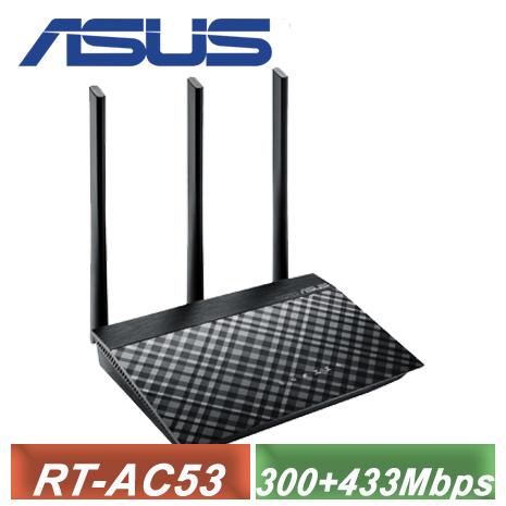 【ASUS 華碩】RT-AC53 802.11ac AC750 雙頻 無線路由器
