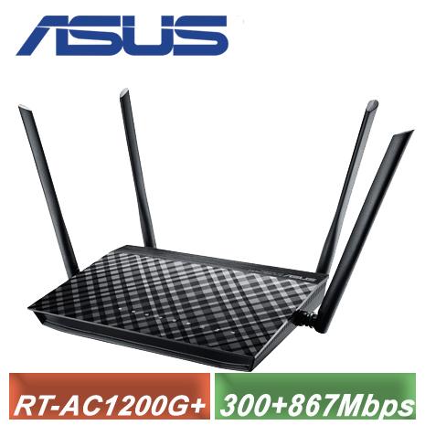 【ASUS 華碩】RT-AC1200G PLUS 無線雙頻分享器