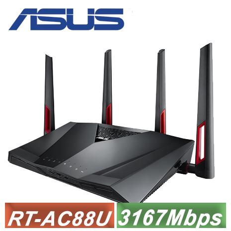 【ASUS 華碩】RT-AC88U 雙頻無線分享器