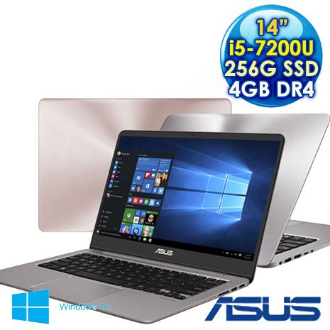 ★最高現折一千★ ASUS 華碩 UX410UQ (i5-7200U/14/4GD4/256SSD/W10) 輕薄窄邊框效能筆電 (灰色/金色)金色