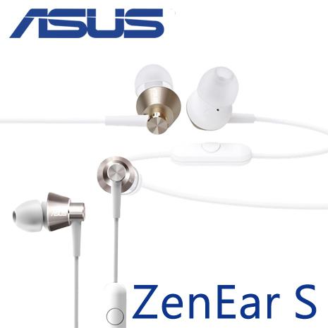 ASUS ZenEar S Hi-Res 原廠入耳式耳機
