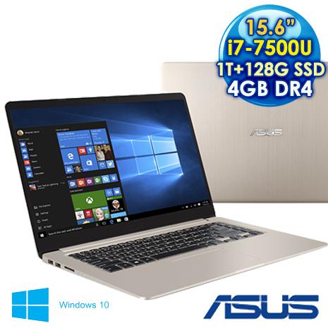 ★最高現折一千★ ASUS 華碩 S510UQ-0111A7500U 冰柱金 (i7-7500U/15.6F/4GD4/1TB/128SSD/W10) 極致輕薄筆電