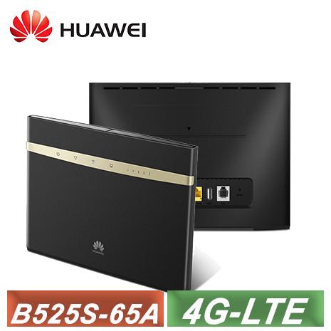 【Huawei 華為】 4G 無線路由器 B525S-65A