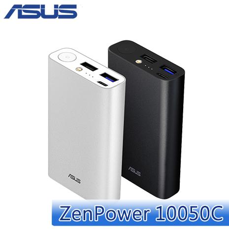 【原廠】ASUS 華碩 ZenPower 10050C (QC3.0) 三輸出行動電源