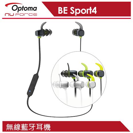 NuForce BE Sport4 無線藍牙耳機