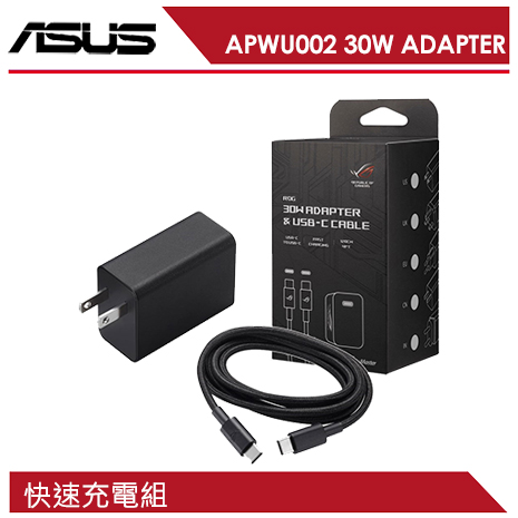 ASUS 華碩 APWU002 30W ADAPTER ( ZS600KL ROG Phone 快速充電組 )