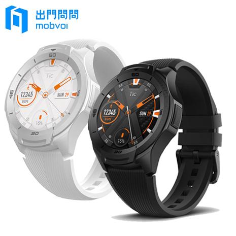 Mobvoi 出門問問 TicWatch S2 探索運動智慧手錶