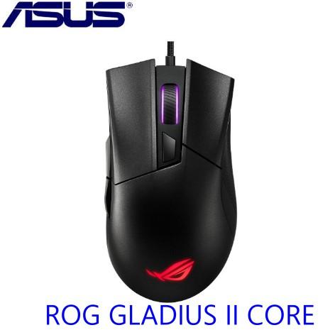 Asus 華碩 ROG GLADIUS II CORE 電競滑鼠