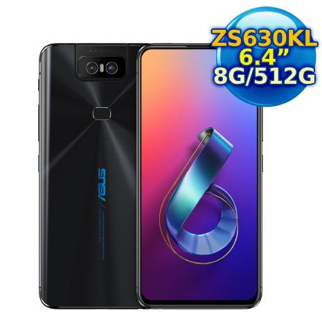 ASUS ZenFone 6 ZS630KL (8G/512G) 霧黑