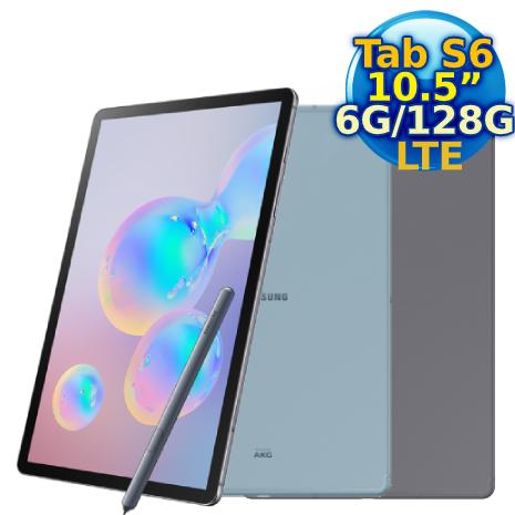 【鍵盤皮套活動組合方案】Samsung Galaxy Tab S6 T865 LTEi版 (6G/128G)