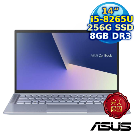 【ASUS品牌週】ASUS UX431FN-0063B8265U 14吋 ZenBOok雙核心筆電(i5-8265U/256G M.2 SSD/MX 150 2G獨顯)冰河藍