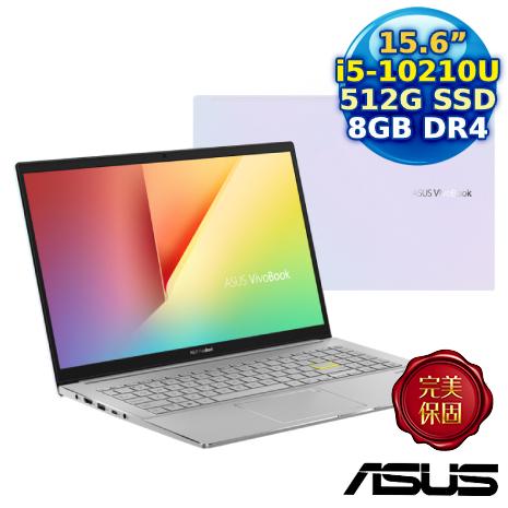 【畢業好禮送】ASUS S533FL-0078W10210U VivoBook S15 (15.6吋FHD/i5-10210U/8G/512G SSD/MX 250 2G)幻彩白