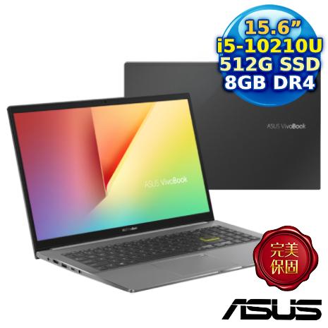 【畢業好禮送】ASUS S533FL-0108G10210U VivoBook S15 (15.6吋FHD/i5-10210U/8G/512G SSD/MX 250 2G)搖滾黑