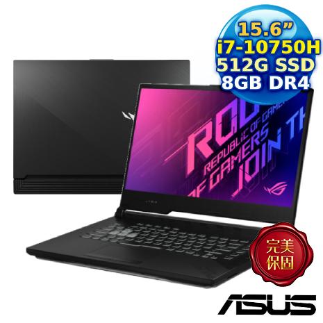 ASUS G512LU-0031C10750H ROG Strix G15 (15.6吋/i7-10750H/512GB SSD/6G獨顯)潮魂黑