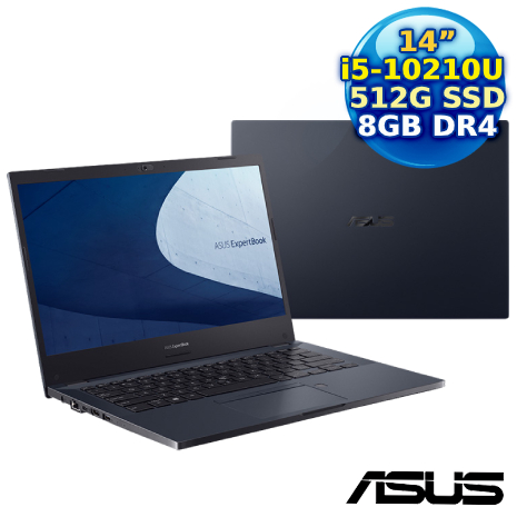 【全面升級版】ASUS P2451FB ExpertBook P2 商用筆電(14吋/i5-10210U/8G/512GB SSD/Win 10)