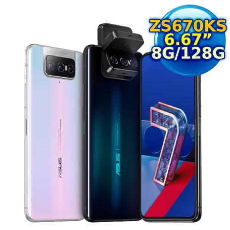 ASUS ZenFone 7 ZS670KS 5G智慧手機 (8G/128G)