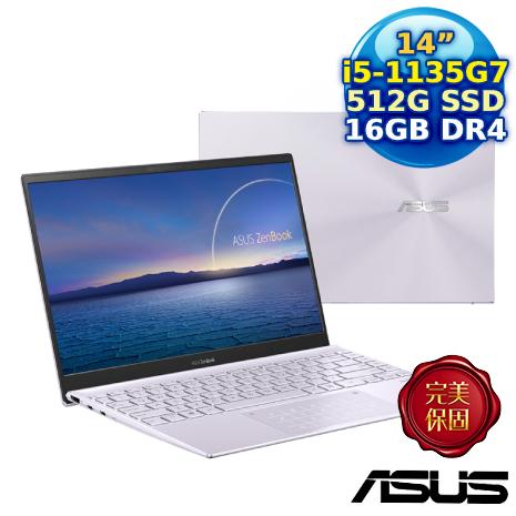 【拆封福利品】ASUS UX425EA-0302P1135G7 星河紫 (i5-1135G7/16G/512G SSD/14.0吋FHD/Win10)