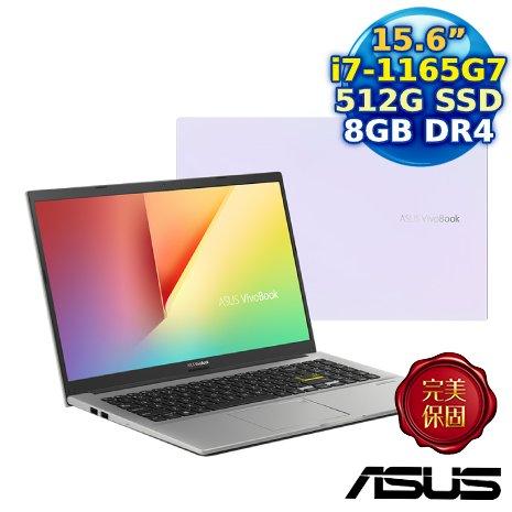 ASUS X513EP-0291W1165G7 幻彩白(i7-1165G7/8G/512GB SSD/MX330 2G/15.6FHD)