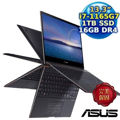 ASUS ZenBook Flip S UX371EA-0042K1165G7 曜金黑(i7-1165G7/16G/1TB M.2 SSD/13.3 UHD觸控/Win10)