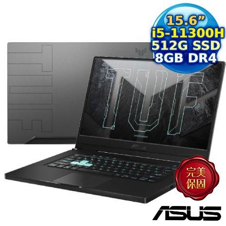 ASUS TUF Dash F15 FX516PM-0181A11300H 御鐵灰(i5-11300H/8G/RTX 3060 6G/512G PCIe)