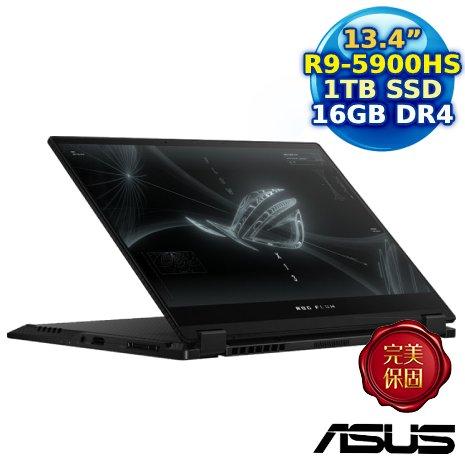 ASUS ROG Flow X13 GV301QH-0072A5900H (R9-5900HS/16G/1TB SSD/GTX 1650/13.4WQUXGA)翻轉觸控電競筆電