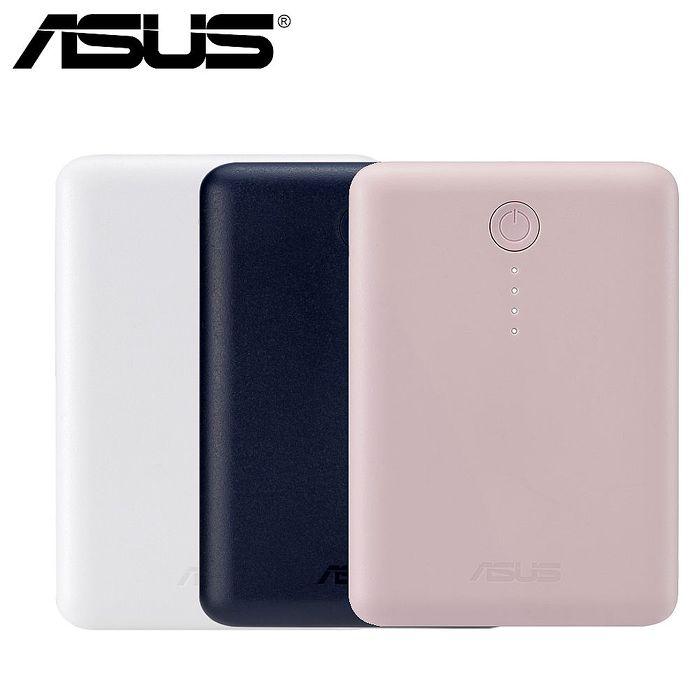 Asus ZenPower 10000 PD 快充行動電源 (ABTU020)