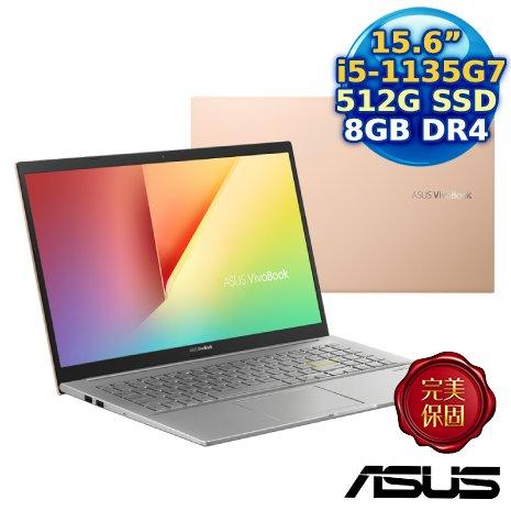 【全面升級版】ASUS S513EQ-0182D1135G7 (i5-1135G7/8G/512GB SSD/MX350 2G/15.6) 魔幻金