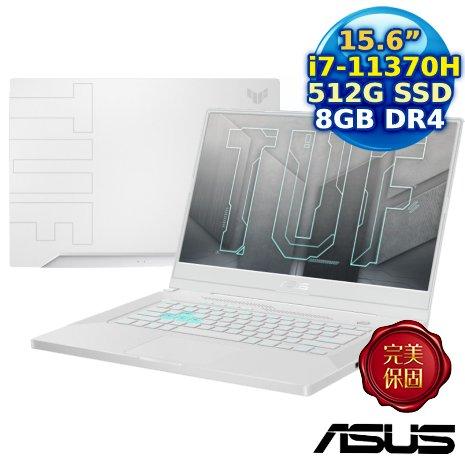 ASUS TUF Dash F15 FX516PM-0161C11370H 星耀白(i7-11370H/8G/RTX 3060 6G/512G PCIe)