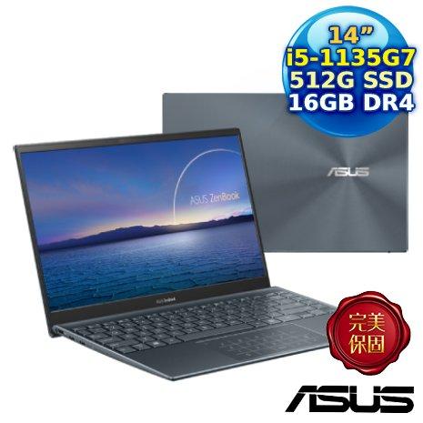【開學實用組】ASUS UX425EA-0252G1135G7 綠松灰 (i5-1135G7/16G/512G SSD/14.0吋FHD/Win10)