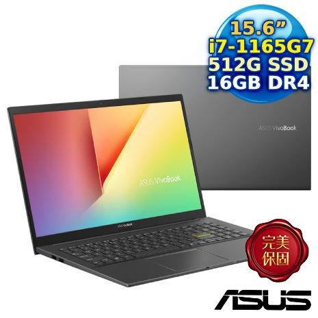 【開學實用組】ASUS S513EQ-0102K1165G7 (15.6FHD/i7-1165G7/16G/512GB SSD/MX350 2G) 搖滾黑