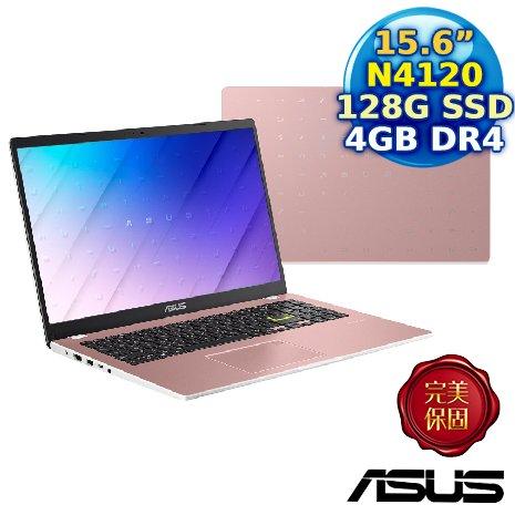 ASUS E510MA-0371PN4120 (15.6 FHD/N4120/4G/128G/Windows 10 Home S)玫瑰金