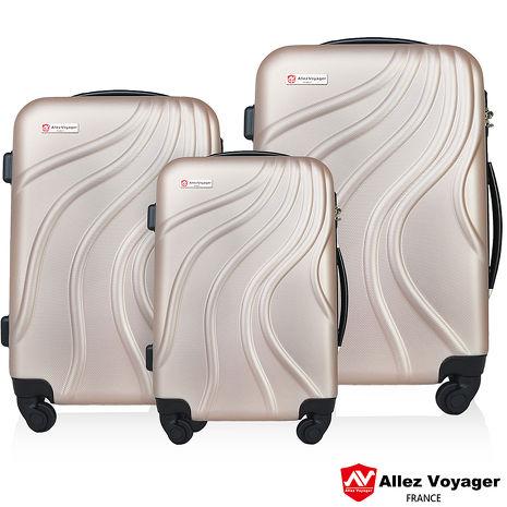 【法國 奧莉薇閣】行雲流水輕量ABS超值三件套組合行李箱/登機箱