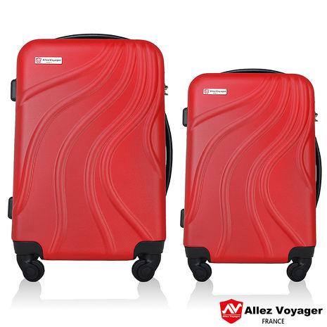 【法國 奧莉薇閣】行雲流水輕量聖誕紅ABS 20吋+24吋兩件輕量組行李箱/登機箱