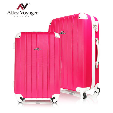 【法國 奧莉薇閣】繽紛系列-彩妝玩色風〝20+24吋玫紅色〞輕量超值二件組行李箱/旅行箱