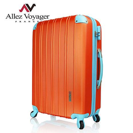 【法國 奧莉薇閣】繽紛系列-彩妝玩色風〝20吋亮橘色〞輕量行李箱/旅行箱/登機箱