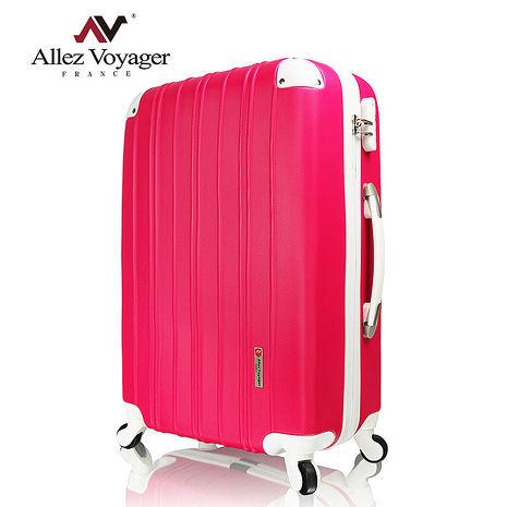 【法國 奧莉薇閣】繽紛系列-彩妝玩色風〝20吋桃紅色〞輕量行李箱/旅行箱登機箱