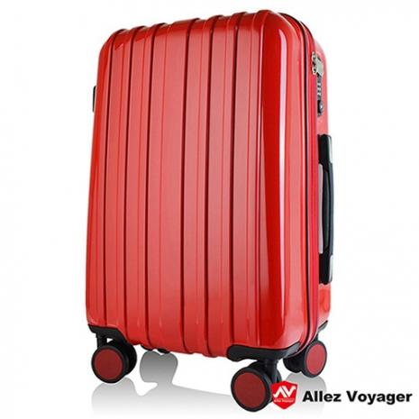 【法國 奧莉薇閣】移動城堡法拉利紅高規格PC輕量鏡面20吋行李箱登機箱