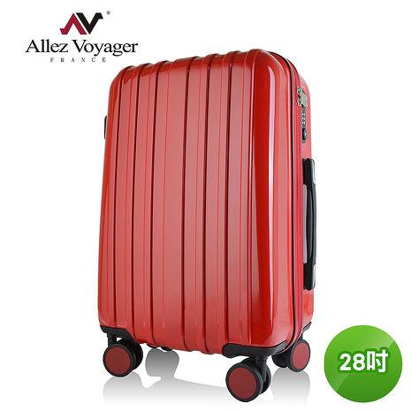 【法國 奧莉薇閣】移動城堡法拉利紅28吋高規格PC輕量鏡面行李箱/旅行箱