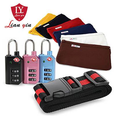 旅遊首選、旅行用品 TSA海關鎖+保護束帶+防竊腰包三合一組合包(隨機出貨)
