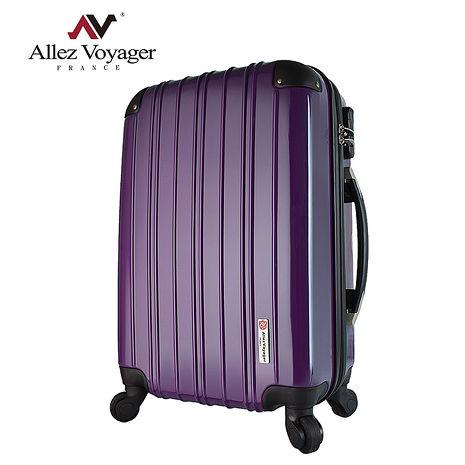 【法國 奧莉薇閣】20吋旅遊精靈硬殼輕量PC行李箱/登機箱(夢幻紫)