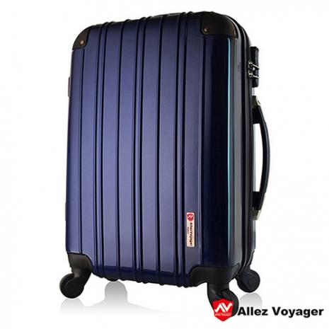 【法國 奧莉薇閣】20吋旅遊精靈硬殼輕量PC行李箱/登機箱(寶石藍)