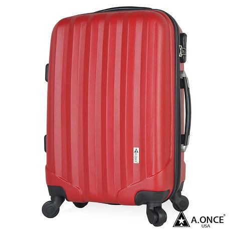 【美國A.ONCE】閃耀之星ABS磨砂輕量24吋行李箱/旅行箱(鋼鐵紅)
