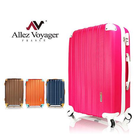【法國 奧莉薇閣】繽紛系列-彩妝玩色風輕量28吋行李箱/旅行箱(經典款五折起)桃紅色