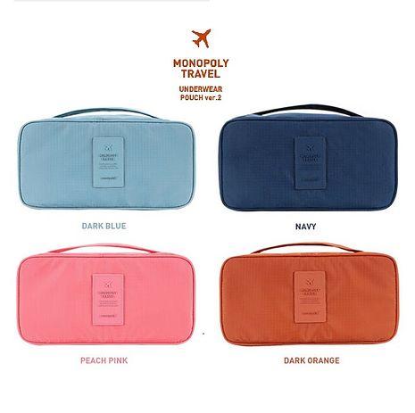 旅遊首選、旅行用品 第二代-內褲內衣便攜收納包/整理包(隨機出貨)