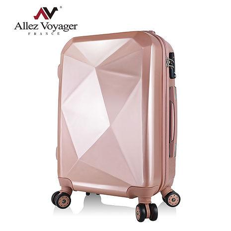 【法國 奧莉薇閣】純鑽系列Diamond20吋PC輕量飛機輪行李箱登機箱-玫瑰金(有錢就是任性)